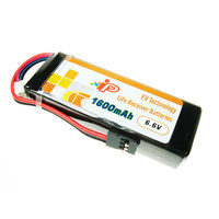 INTELLECT LIFE FLAT RECIEVER PACK 1600MAH 6.6V - INTF1600-2S-W1